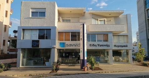 Larnaca Showroom